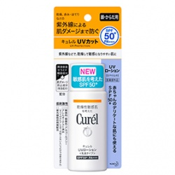 Curel 珂潤 UV浸潤保濕防曬系列-潤浸保濕防曬乳SPF50+/PA+++(臉身體用)