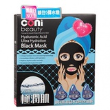 玻尿酸超儲水微導黑面膜 Hyaluronic Acid Ultra Hydration Black Mask