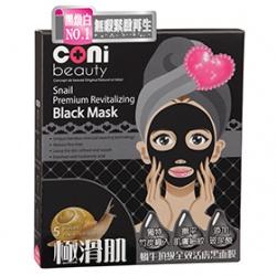 coni beauty 康倪生醫 面膜系列-蝸牛頂級全效活膚黑面膜 Snail Premium Revitalizing Black Mask