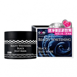 黑煥白美人黑凍膜 Beauty Whitening Black Jelly Mask