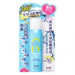玻尿酸超水感防曬噴霧 Hyaluronic Acid Aqua Sunscreen Spray