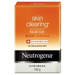 Neutrogena 露得清 抗痘清透系列-清透潔面皂 Skin Clearing Facial Bar
