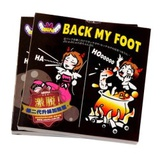 還我漂漂足 BACK MY FOOT
