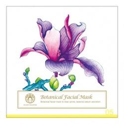 艷紫杜鵑淨化調理面膜
