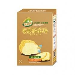 白松露+白藜蘆醇面膜