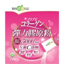 營養補給食品產品-彈力膠原粉