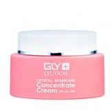 晶透美白水凝霜 Concentrate Cream