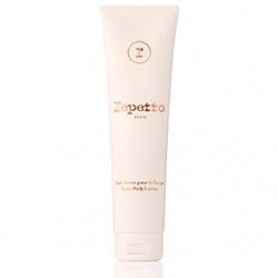 repetto 身體保養-repetto香榭芭蕾女性淡香水身體乳