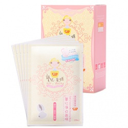 薏仁淨白面膜 Job's tears Whitening Mask