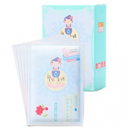 熊果素亮白面膜 Arbutin Whitening Mask