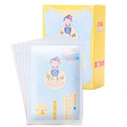 水膠原修護面膜 Collagen Repair Mask