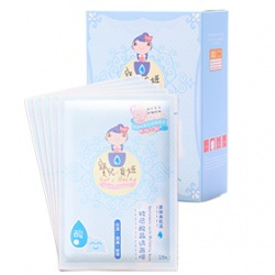 玻尿酸晶透面膜 Hyaluronic acid Whitening Mask