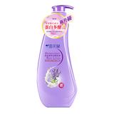 香氛菁萃活膚乳液 Aromatherapy Body Lotion