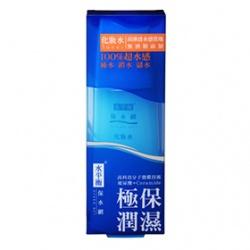 保水網化妝水(升級版)