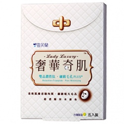 奢華奇肌面膜-雙晶鑽胜肽 細緻毛孔plus+ Malachite +Tripeptide Facial Mask.Pore Minimizing