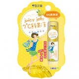 7°C鮮果凍保濕護唇膏 Cellina Juicy Jelly Lip Balm