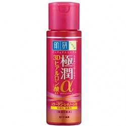 Hada-Labo 肌研 化妝水-極潤alpha緊緻彈力保濕化粧水(升級版)
