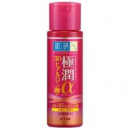 極潤alpha緊緻彈力保濕化粧水(升級版)