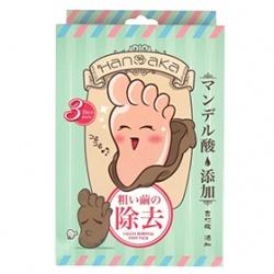 腿‧足保養產品-杏仁酸脫胎煥足膜