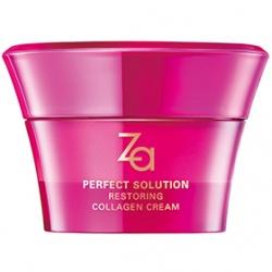 Za 美麗關鍵系列-美麗關鍵 高機能膠原乳霜