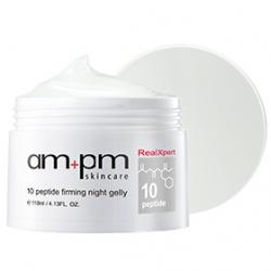am+pm skincare 保養面膜-RX10胜肽抗皺緊緻晚安凍膜 10 peptide firming night gelly