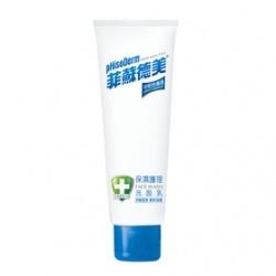 保濕護理洗面乳