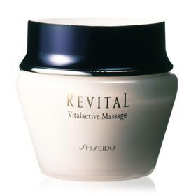 SHISEIDO 資生堂-專櫃 乳霜-莉薇特麗醒膚按摩霜 Revital Vitalactive Massage