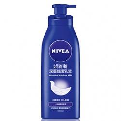 深層修護潤膚乳液