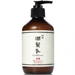 Yuan Soap 阿原肥皂 頭髮系列-月桃潤髮乳