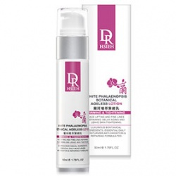 蘭珂植萃緊緻乳 White Phalaenopsis Botanical Ageless Lotion