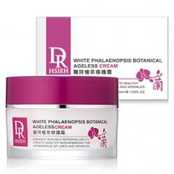Dr. Hsieh 達特醫 乳霜-蘭珂植萃修護霜 White Phalaenopsis Botanical Ageless Cream