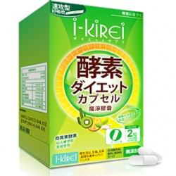 i-KiRei 彈力机密 營養補給食品-魔淨膠囊