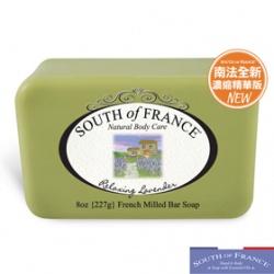 South of France 南法 沐浴清潔-手工橄欖皂(薰衣草莊園)
