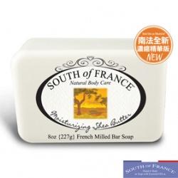 South of France 南法 沐浴清潔-手工橄欖皂(非洲乳木果油)