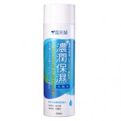濃潤保濕化妝水
