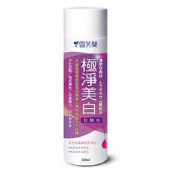Cellina 雪芙蘭 化妝水-極淨美白化妝水