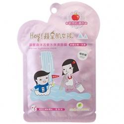 Hey!蘋果肌女孩 保養面膜-深層海洋活泉水保濕面膜