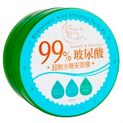 Candy Love 臉部保養-99%玻尿酸超飽水晚安面膜