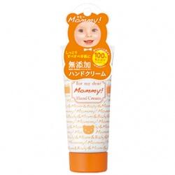 KISS ME 奇士美-開架 手部保養-Mommy護手霜 Mommy Hand Cream