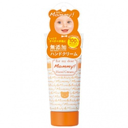 Mommy護手霜 Mommy Hand Cream