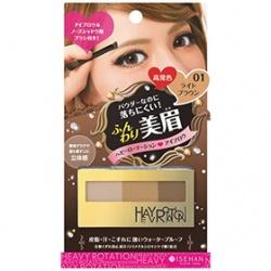 KISS ME 奇士美-開架 Heavy Rotation-Heavy Rotation眉彩餅 Heavy Rotation powder eyebrow & nose shadow