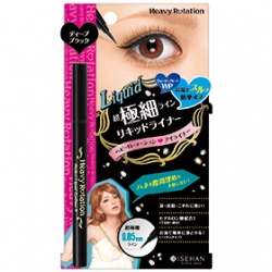 KISS ME 奇士美-開架 眼線-Heavy Rotation超極細眼線液筆 Heavy Rotation perfect liquid eyeliner N