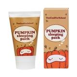 南瓜晚安面膜 pumpkin sleeping pack