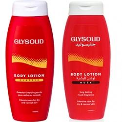 Glysolid 身體保養-神奇乳液