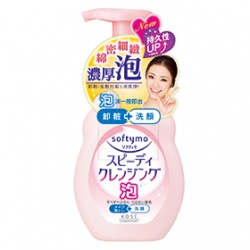 Softymo 絲芙蒂 洗顏系列-泡沫瞬淨卸粧洗顏慕絲(升級版) SPEEDY CLEANSING FOAM Na