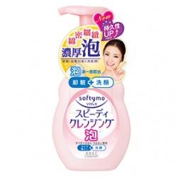 泡沫瞬淨卸粧洗顏慕絲(升級版) SPEEDY CLEANSING FOAM Na