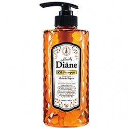 摩洛哥油保濕修護洗髮精 Moist &Repair Shampoo