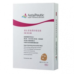 藻紅素極潤舒緩面膜 Super Hydrating Astaxanthin Mask