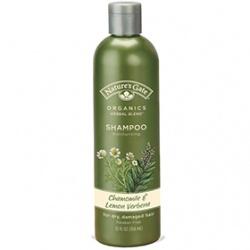 綠翡翠有機馬鞭草修護洗髮精