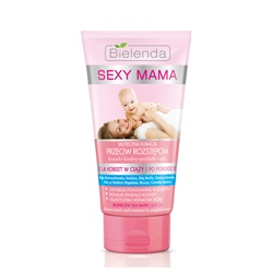 Bielenda 碧爾蘭達 性感媽咪系列-完美撫紋乳液 SEXY MUM Effective Stretch Marks Treatments